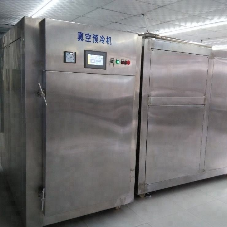 High-efficiency vacuum cooling machine/equipment for industrial cooked food