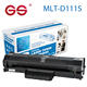 Hot New Products for Samsung sl-m2020/ml2070 Compatible Laser Toner Cartridge China Supplier