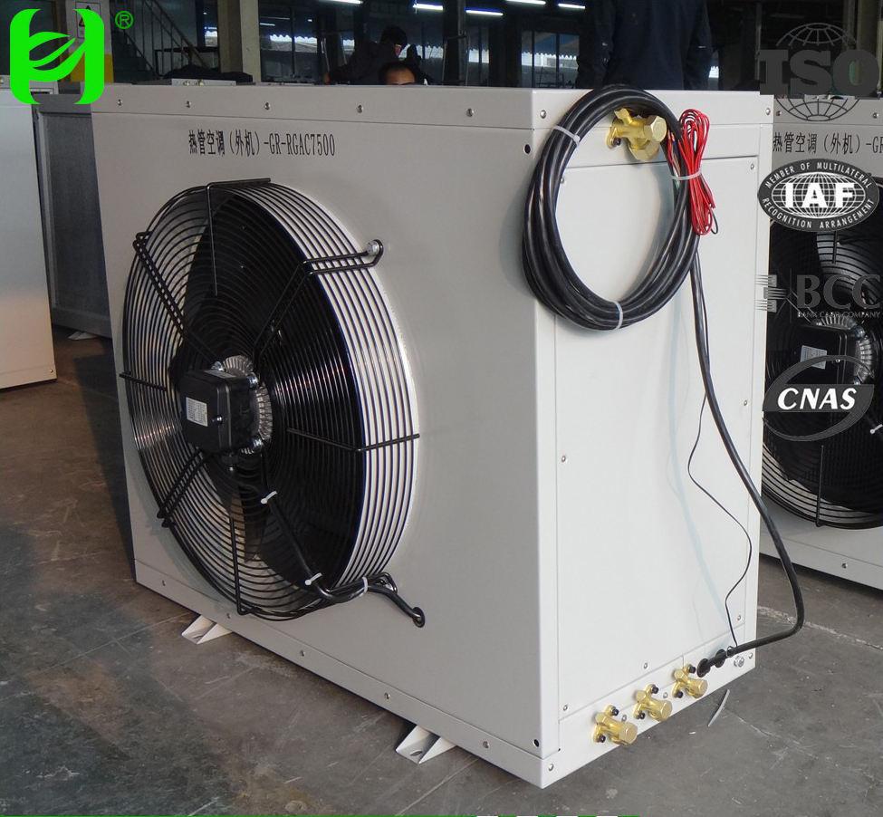centro datos unidad de refrigeración enfriado aire acondicionadoFrente flujo crac ordenador acondicionador de aire crea