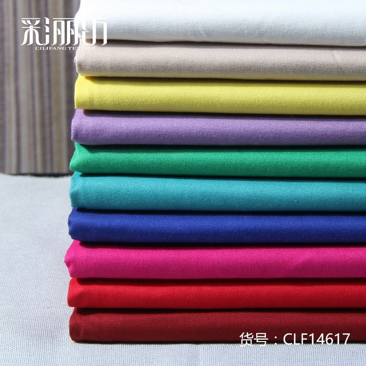 Best selling Low price OEM accept Soybean Organic Cotton italian suiting fiber fabric stock only