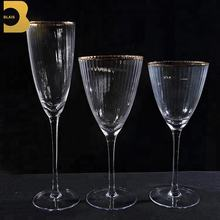 Wedding drinkware set wholesale 275ml champagne glass glass cup ripple wine glass with gold rim