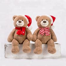 Made in china handwork brown and white christmas plush teddy bear