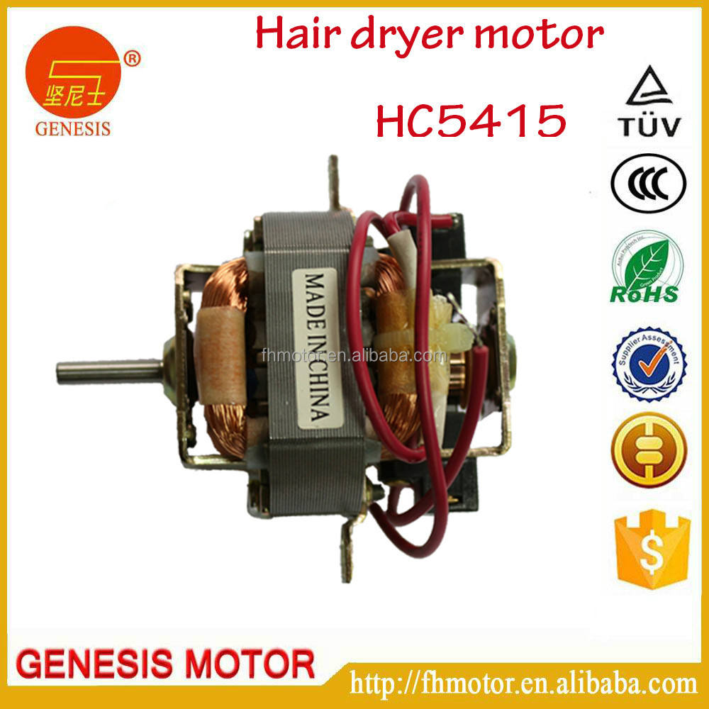 HC5420 New Hand dryer hair dryer motor