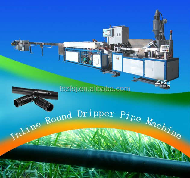 agricultural round dripper type drip irrigation pipe machinery