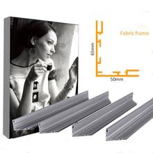 Advertising banner led light boxes profile extrusion aluminum frame for fabric led light boxes