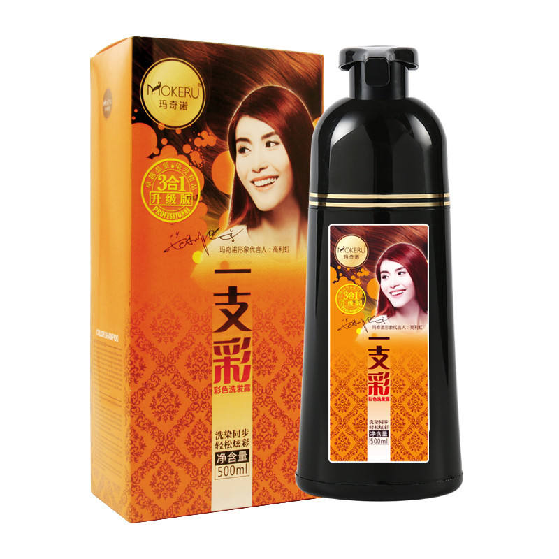 Mokeru 1pc Natural Shiny Brown Permanent Hair Color Dye Shampoo Grape Red Hair Color Shampoo Grey Hair Removal for Women