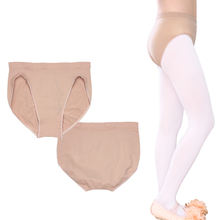 Adult Kids Ballet Dance Underwear Skin Color Panties