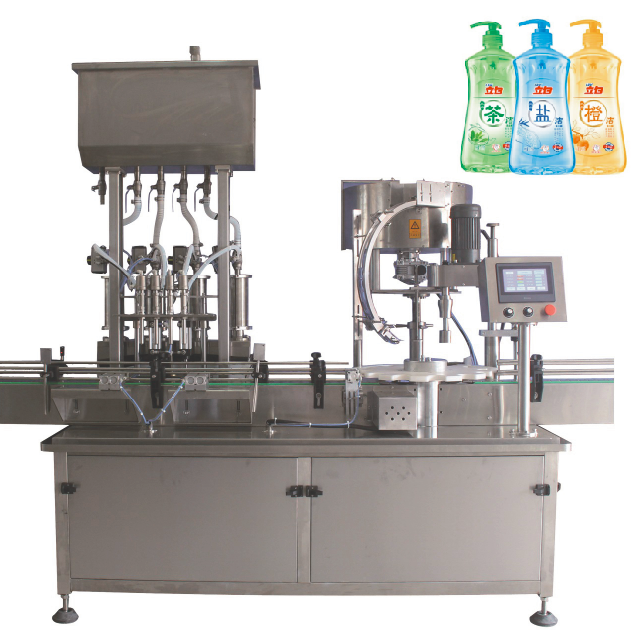 Automatic face Cream bottle filling machine cheap price