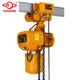 Professional manufacturer HSY low headroomelectrical 220v 380V 0.5 ton 3 ton 5 ton electric chain hoist with electric trolley
