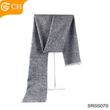 Latest Hot Sell Dark Series Gentleman Plain Winter Silk Scarf Wholesale