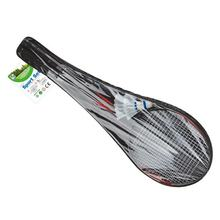 Professional best quality badminton racket set