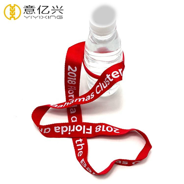 For party silicone water bottle/cup holder lanyard / plastic cup holder neck strap