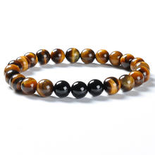 F88 2020 DIY Natural Gents Tiger Eye Natural Stone Mala Bead Bangle Luxury African Yoga Elastic Rope Jade Bracelet