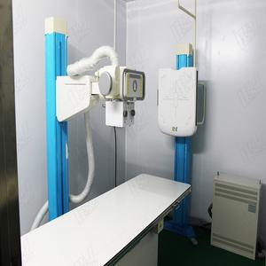 MSLHX06 630mA 50KHz DR X-RAY Machine Price Bangladesh Digital for Hospital