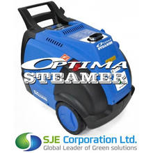Steam Car Wash Optima Steamer