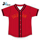 DREAM SPORT stylish durable sublimation print striped baseball jersey on sale