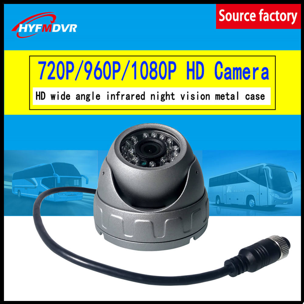 Strength manufacturers Anti-shock and lightning protection HD infrared night vision car monitoring dedicated camera AHD960P