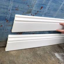 10cm 12cm 15cm breadth height architectural polyurethane cheap baseboard molding white