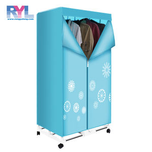Multifunctional Hot Air Electric Portable Clothes Dryer