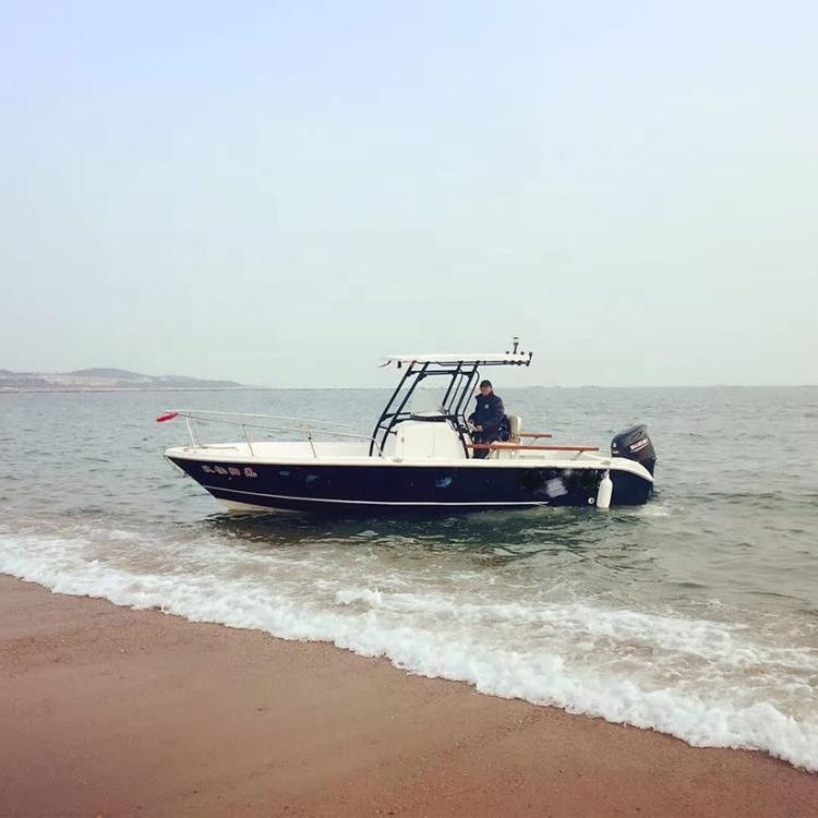 23ft frp center consol fishing boat with high quality new model