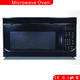 25L Galanz type home use Microwave oven