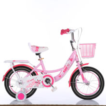 2019 latest  bmx  bikes  for boys / 12 16 20 inch baby cycles /  12 16  18' inch bicycle for kids