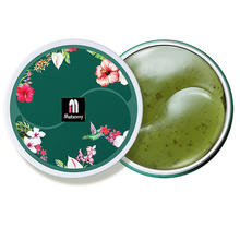 Pure Natural Green Tea Gel Patch Eye Mask