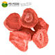 Tropical Fruits Mango Banana Pineapple Apple Packaging Freeze Dried Strawberry
