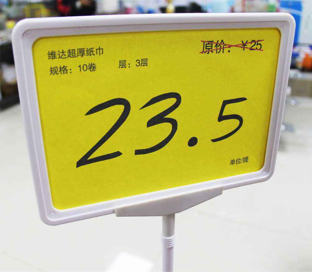 Supermarket Plastic Display Sign Board Price Card Holder with A3 A4 A5 frame Free Standing