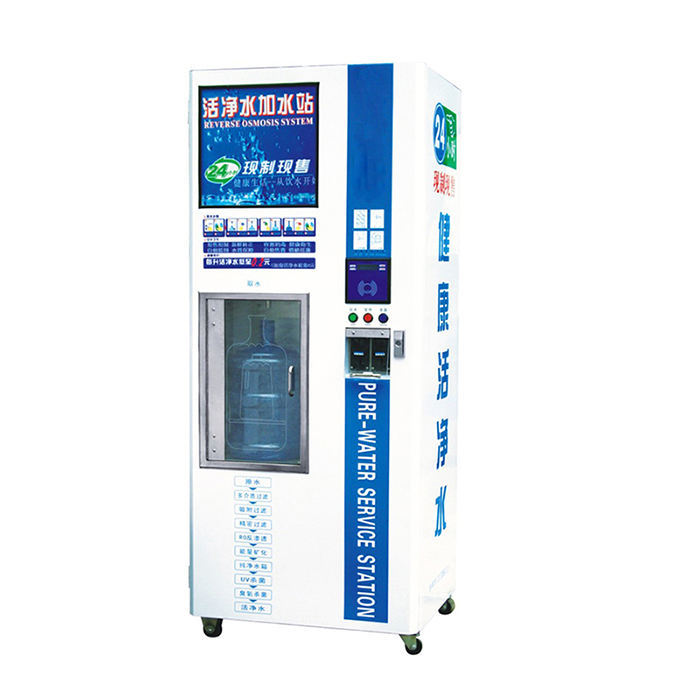 mini Reverse Osmosis Water Water Vending Machine for sale