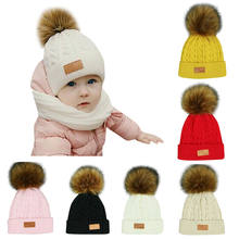 baby warm hat Baby Girls Boys Kids Knit Hat with knitting Warm Cuff Winter Cap Fur Pompom Hats