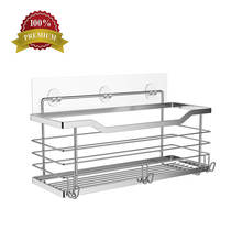Wholesale Bathroom Adjustable Stainless Steel Wire Shower Caddy