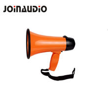 OEM Portable bullhorn 20 Watt Power Megaphone Speaker Voice And Siren/Alarm With Volume Control And Strap Folding Handle