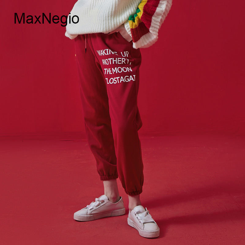 Maxnegio Latest Casual Pants Elastic Waist Painter Trousers Thickening Harem Ladies Long Pants