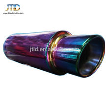 rainbow straight muffler universal exhaust pipe