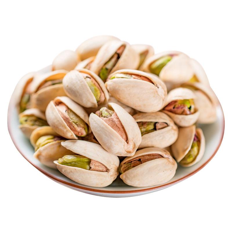 Pistachio Nuts For Sale Pistachio Wholesale Pistachio Nuts