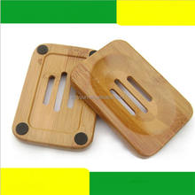 Bamboo Wooden Soap Dish
