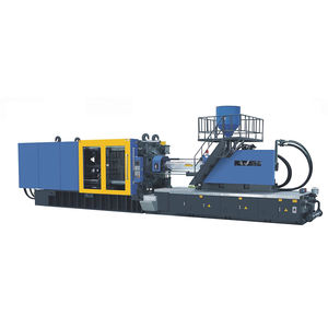 Automatic water cap horizontal injection blow molding machine