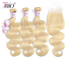 Trio Mink Brazilian Body Wave Blonde 613 Virgin Human Hair Bundles With Closure