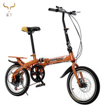 High quality folding bike 16 inch foldable  cycle Pull On The Ground Bicycle 16inch Small Wheel Folding Bicycle for sale