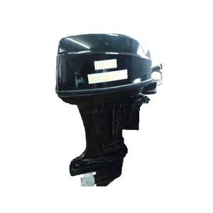 Electric 40 HP Outboard Motor