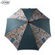 safety open plant outdoor straight umbrella with crooked handle