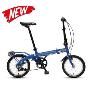 Alloy High Quality 16 Inch Folding Bike Easy Carry Fold Cycle