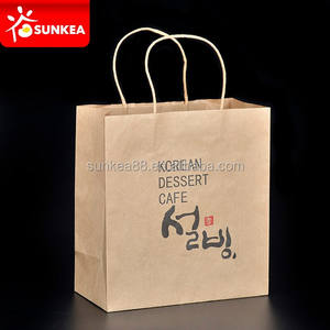 Custom logo printed brown kraft paper bag with handle
