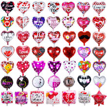 Inflatable 18 inch Helium Heart Shape Love Foil Balloon Wedding Valentines Day Party Decoration