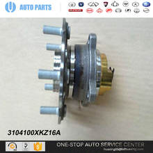 Great Wall Hover h6 parts 3104100XKZ17A WHEEL HUB ASSY RR new used auto parts car part