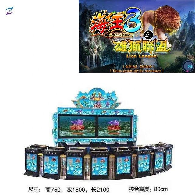 USA 8 Seats Table Fish Gaming Games Shooting Big Dragon Character Fishing Game Machine
