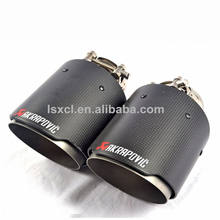 New style Ak Carbon Fiber 304 stainless Steel Exhaust tip, exhaust tail pipe