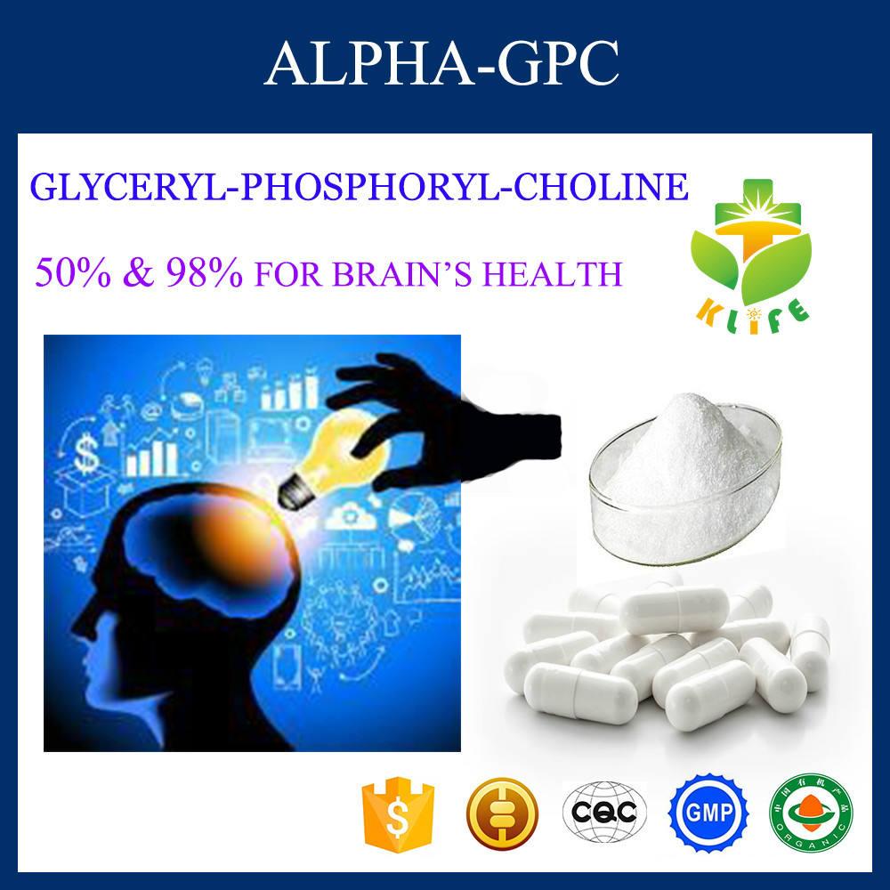 Oem مصنع توريد alpha gpc كبسولات منتجات nootropic cas رقم: 28319-77-9