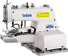 BR-373 garment factory sewing machine for sale, multi functional machine, new multi purpose sewing machine price
